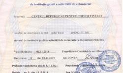 Certificat de instituție gazdă a activității de voluntariat-O