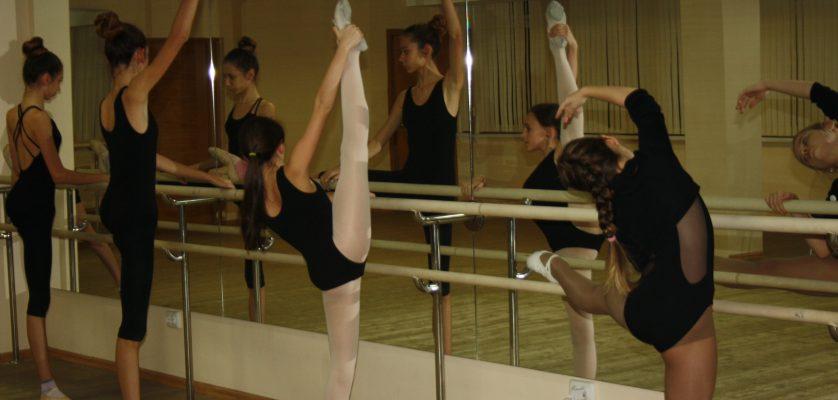 """Studioul de balet """"Soarele"""""""