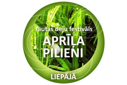 """Festivalul Concurs TV Internațional de interpretare a muzicii populare """"Aprīļa Pilieni 2020"""", ediția XIII"""
