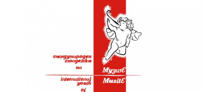 """Festival internațional de arte pentru tineret """"The Muses"""" ediția a XV-a"""