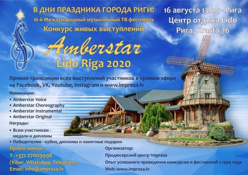 """Festival internațional de muzică TV """"Amberstar Lido Riga 2020"""" , ediția a XVI-a"""