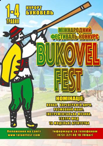 """Festival-concurs internațional de artă """"Bukovel-Fest"""""""